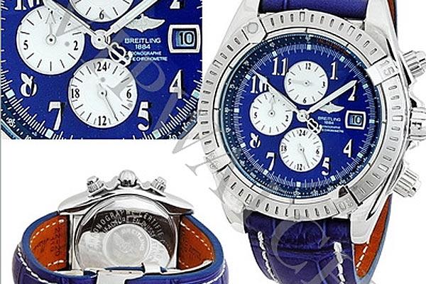 BREITLING -www.v-i-p-watch.ru
