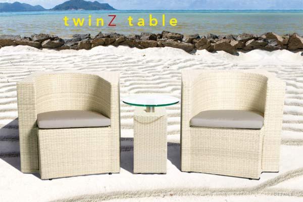 Садовое кресло и столик TWINZ.