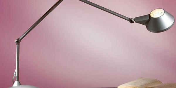 Настольные лампы для работы — B.Lux