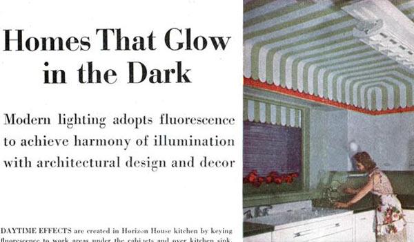 Дома, которые светятся в темноте