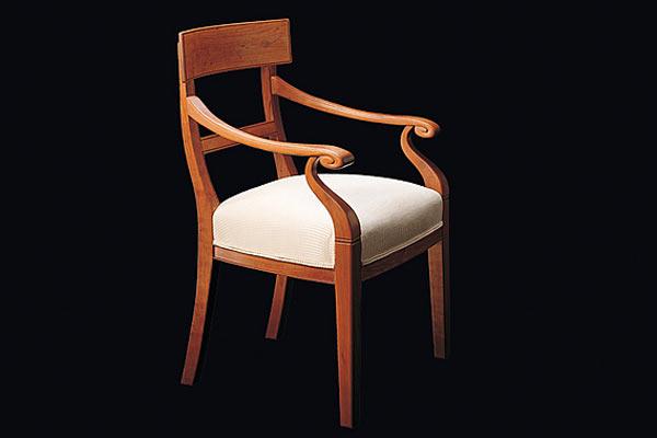 Стул Shackleton Thomas — classic sophia`s arm chair