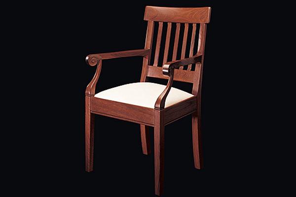 Стул Shackleton Thomas english line upholstered arm chair